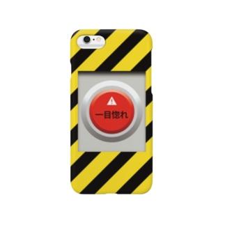 緊急ボタン(一目惚れ) Smartphone cases