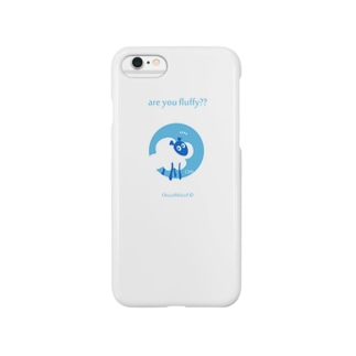 are you fluffy??(White) Smartphone cases