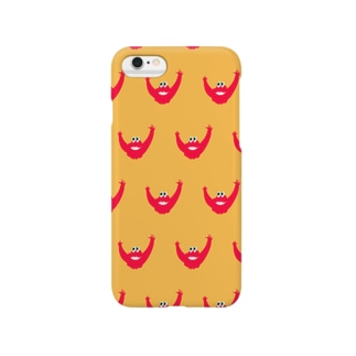 Sesame? or, not? Smartphone cases