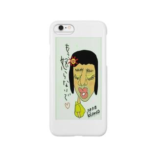 女装子(ジョソコ) Smartphone cases