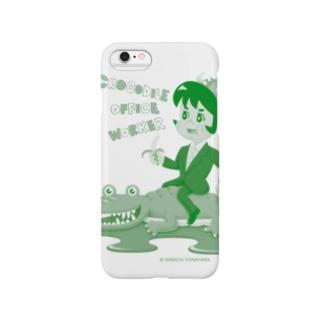 クロコダイルリーマン(文字入りバージョン) Smartphone cases