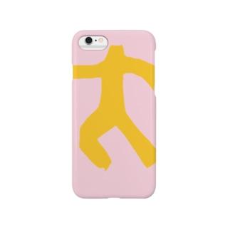 大 Smartphone cases