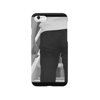 AllAloneWithYou Smartphone cases