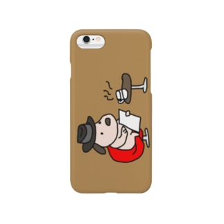 DOG in caffe Smartphone cases
