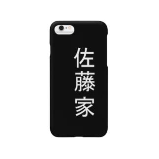 名字シリーズ Smartphone cases
