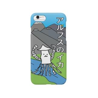 アルプスのイカ(文字入り) Smartphone cases
