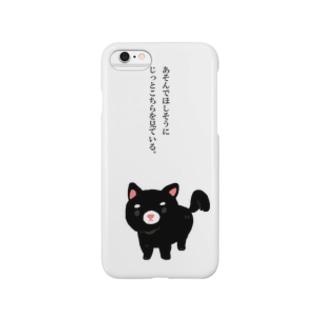 くろしばくん Smartphone cases