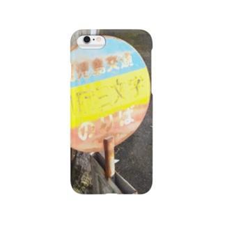 鹿児島のレトロなバス停 Smartphone cases