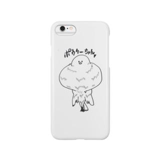 ハトのポウターちゃん Smartphone cases
