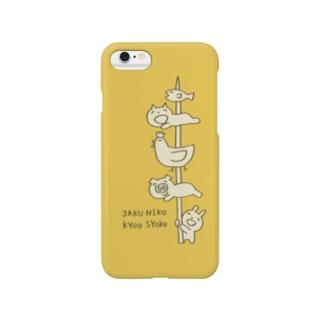 くしざし Smartphone cases