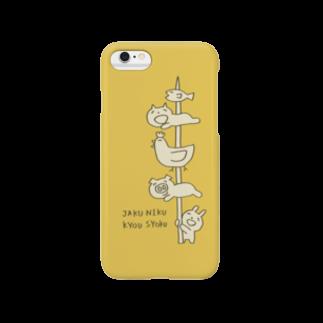ワタナベスグルのくしざし Smartphone cases
