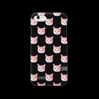 岩村月子のねこちゃん(黒) Smartphone cases