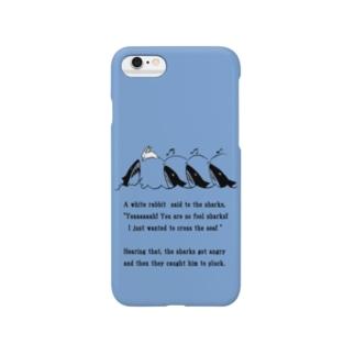 因幡の白ウサギ Smartphone cases