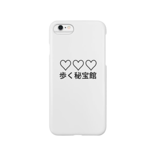 ♡♡♡歩く秘宝館 Smartphone cases