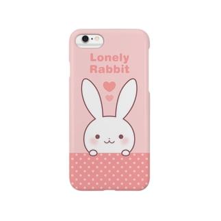 寂しがりうさぎ(Hello-赤) Smartphone cases