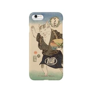 猫浮世絵シリーズ 丁稚奉公猫 マメ吉 Smartphone cases
