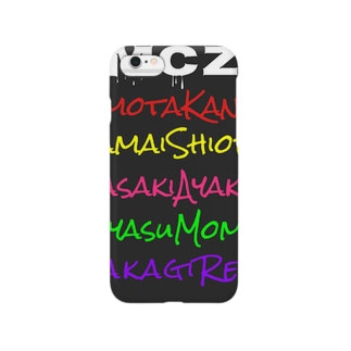 mcz Smartphone cases