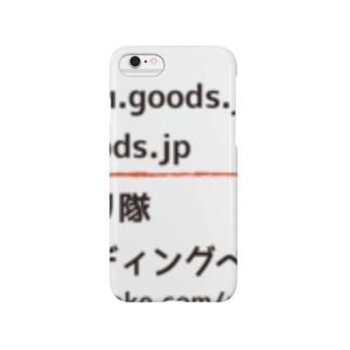 狛犬阿くん 愛ふぉんケース Smartphone cases