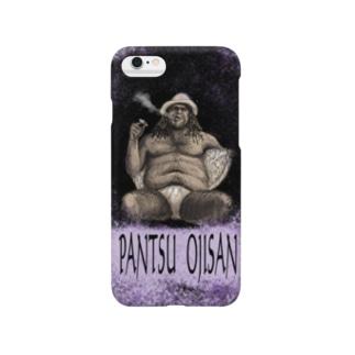 パンツおじさん Smartphone cases