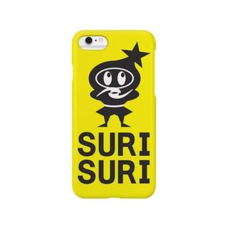 SURI SURI Smartphone cases
