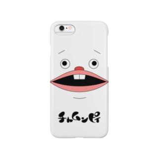 チャムンピィ Smartphone cases