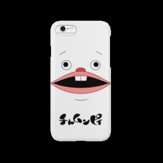 ma-nyuのチャムンピィ Smartphone cases