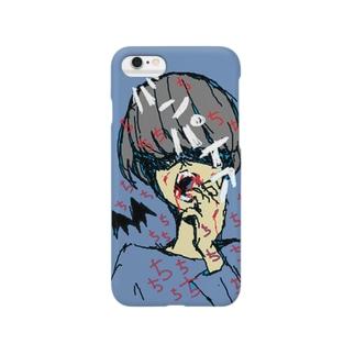 バンパイア少年 Smartphone cases