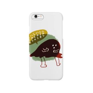 ハヤシライス Smartphone cases