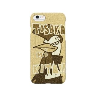 「 トサカにきた!」 Smartphone cases