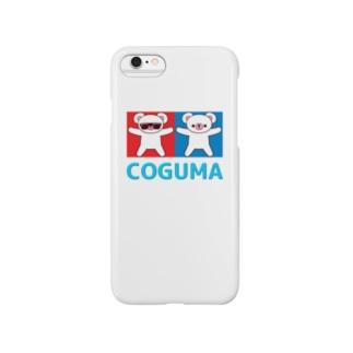 白いこぐま達 Smartphone cases