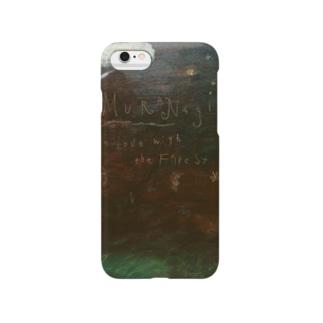 ムラナギ/アシュリの飛ぶ夜 Smartphone cases