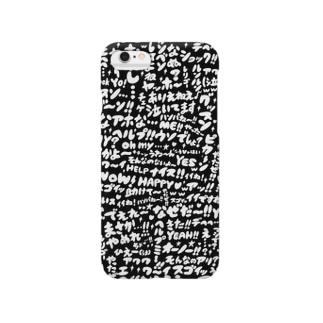 ネガポジ Smartphone cases