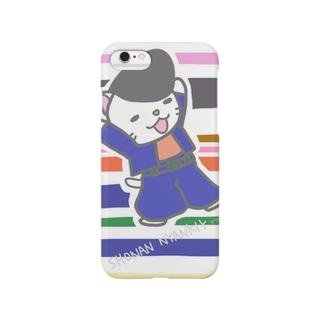湘南ニャンキー3 Smartphone cases
