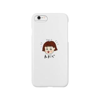 石巻弁めんこちゃん「んだべ」 Smartphone cases