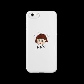 Yamaguchi Familyの石巻弁めんこちゃん「んだべ」 Smartphone cases
