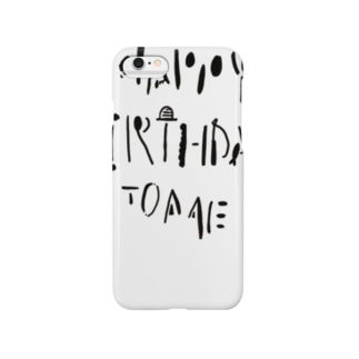 HBD-tome Smartphone cases