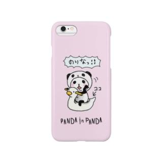スパイシー千鶴のパンダinパンダ(おまる) Smartphone Case