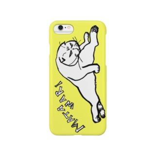 股割りマルティ横レモン Smartphone cases
