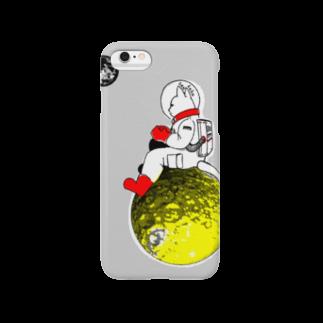金星灯百貨店のなんと三角 月の海辺 Smartphone cases