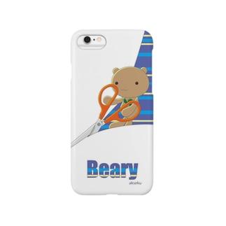 Beary(切断しています) Smartphone cases