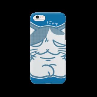 はるかのぽよりく般若 Smartphone cases