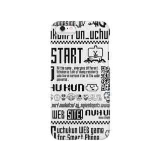 ウチュウクン8bit Smartphone cases