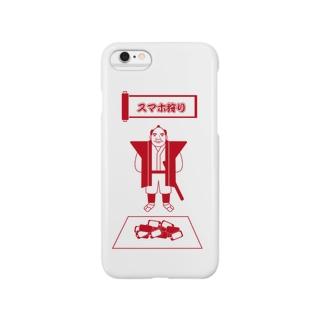 すまほ狩り Smartphone cases