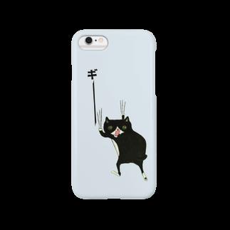 ヘッヂハッグベッドルームの【ギ――――――!!!!!】Pastel light Blue Smartphone cases