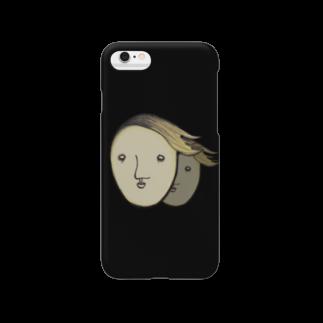 ヘッヂハッグベッドルームの【ん・・・・・?】Black Smartphone cases
