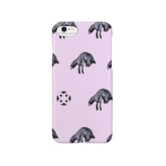 jumping  Smartphone cases