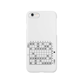 将棋 Smartphone cases