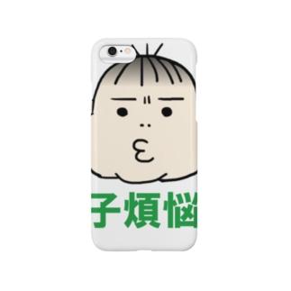 子煩悩860 Smartphone cases