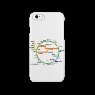 いとーTの伊豆大島道路線図 Smartphone cases