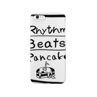 What do you mean? Smartphone cases